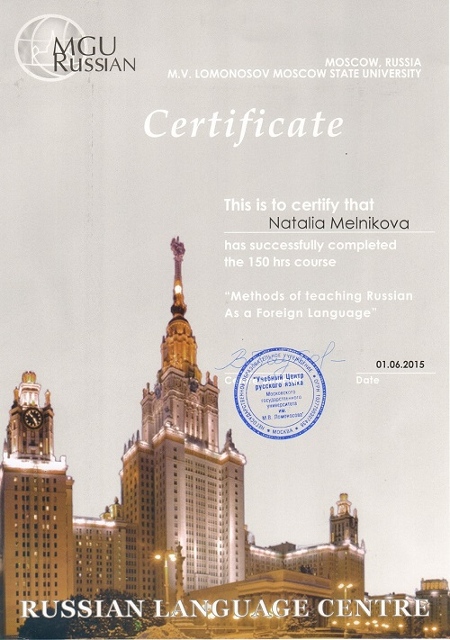 Upgrading Course Certificate